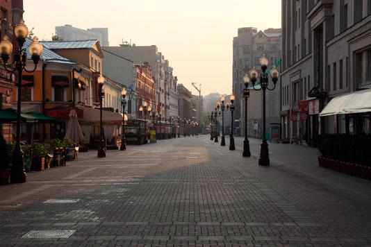 Calle Arbat en Moscú