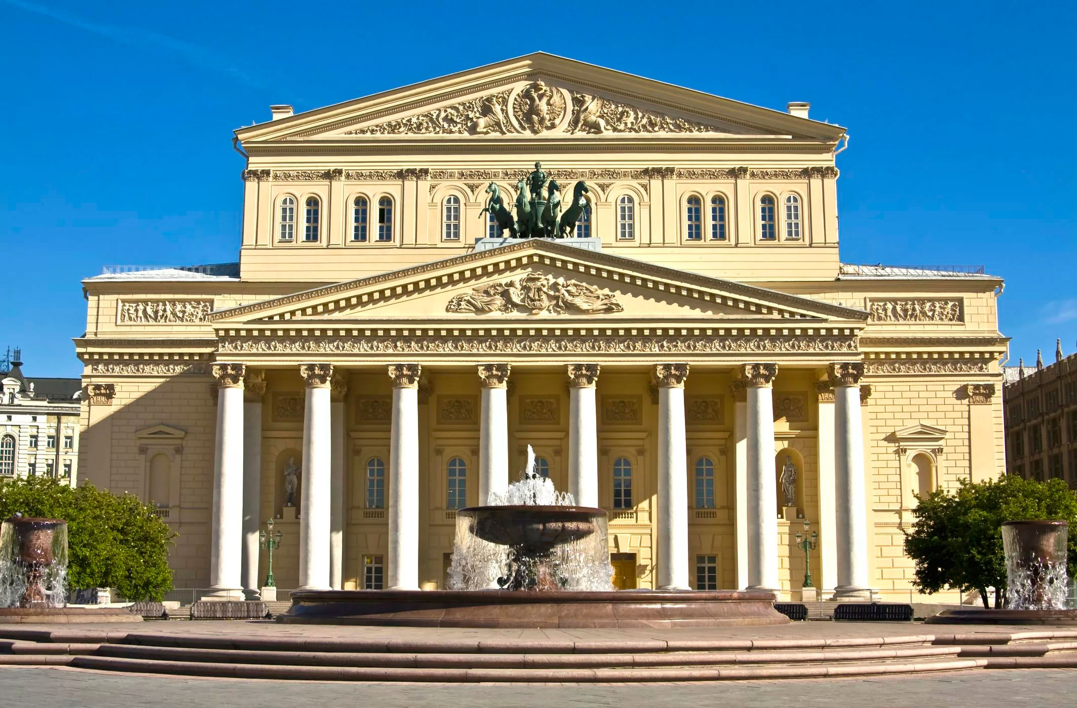 El teatro Bolshoy de Moscú