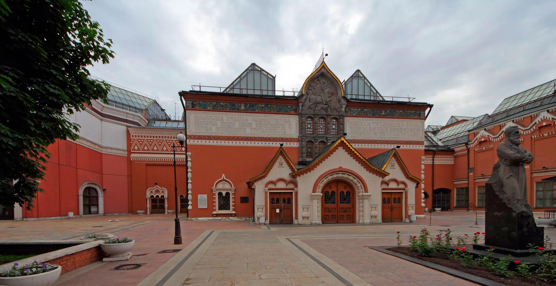 Galleria de arte Tretiakovskaya